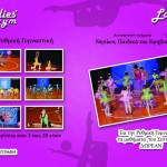 ENTYPO_A5_LADIES_GYM_INSIDE_final