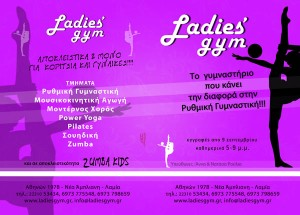 ENTYPO_A5_LADIES_GYM_OUTSIDE_final