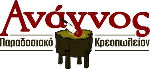 anagnos_logo_f_mgm_teliko