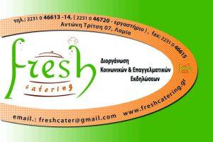 Fresh_Card