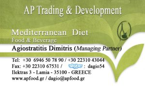 karta_ap_food_8x5_final_dimitris