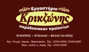 karta_krikzonhs_9x5cm_cymk