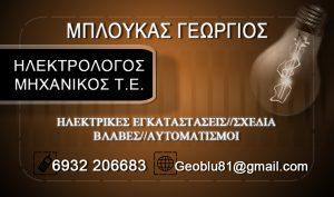 mploykas_karta_85x50mm_2