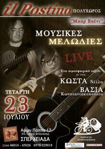 il_postino_moysikes_melodies_23_7_2014_c_web